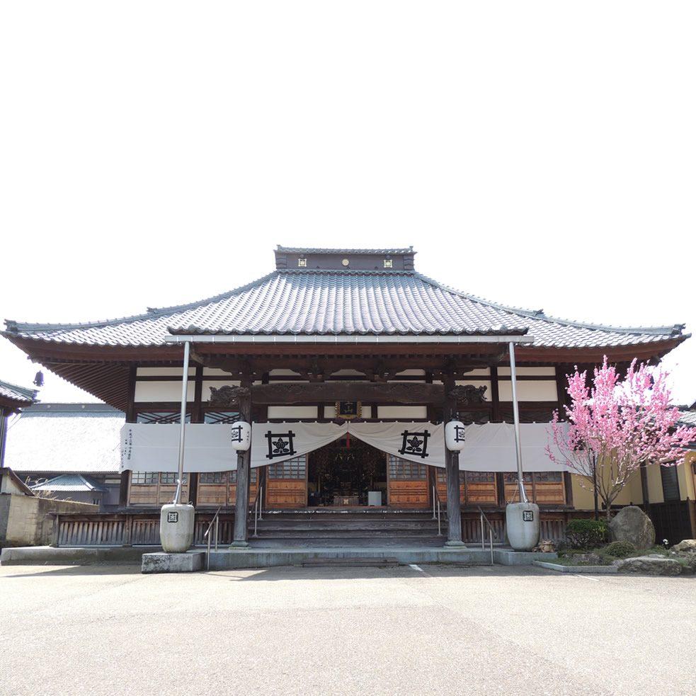 福井県越前市栄久寺