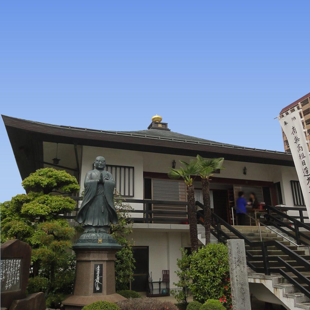 東京都八王子市日朝寺