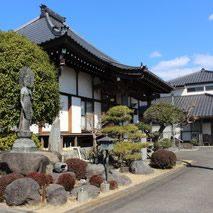 静岡県三島市遠成寺