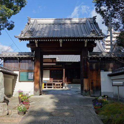 愛媛県松山市正念寺