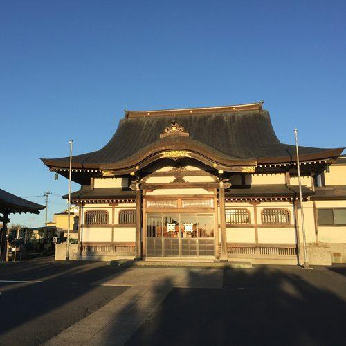 青森県八戸市妙現寺
